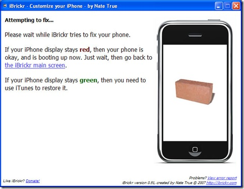 iPhone_iBrickr_fix