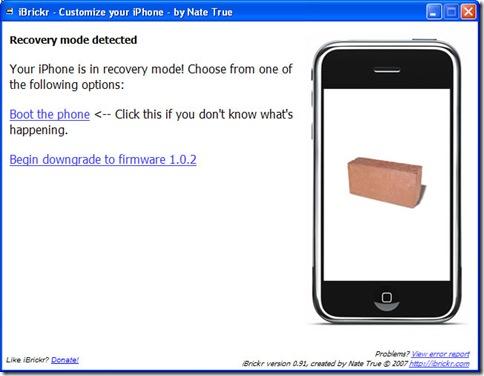iPhone_iBrickr_menu
