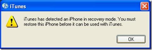 iPhone_iTunes_msg