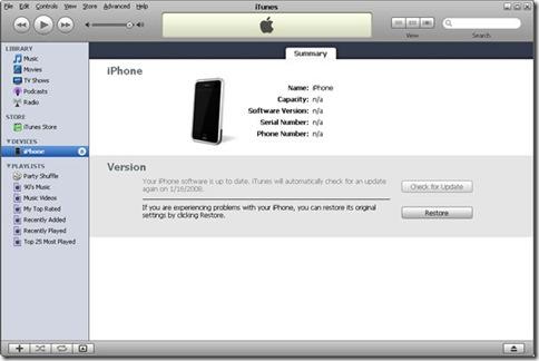 iPhone_iTunes_restore