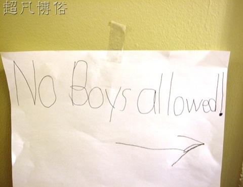noboysallowed