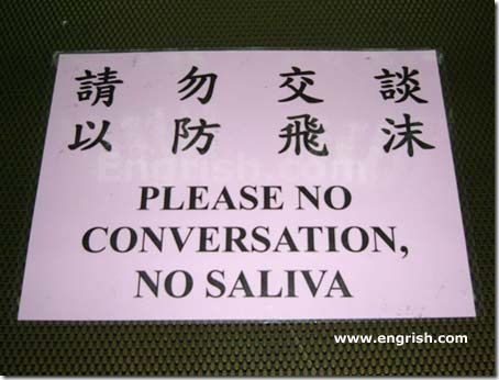 Funny English translations to some signs in China | WebGuru's Blog ...