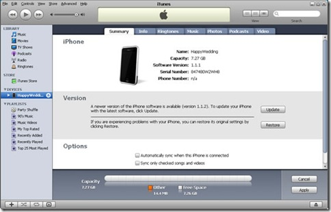 iPhone_iTunes_success